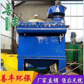 燃煤电厂脉冲式布袋除尘器 扁形除尘器 善丰工业废气处理设备