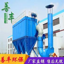 善丰脉冲式布袋除尘器 水泥厂高效除尘设备 废气净化设备