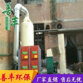 耐酸耐腐蚀脱硫塔 锅炉烟气脱硫塔 善丰废气净化塔