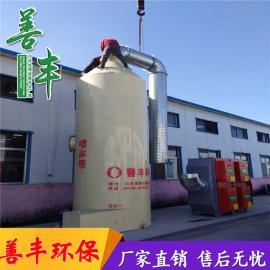 烟草厂废气净化设备 立式喷淋塔 不锈钢耐用喷淋塔