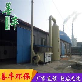 玻璃厂废气处理设备 耐酸碱脱硫塔 善丰废气净化塔