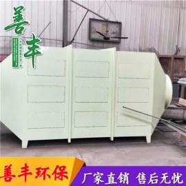 活性炭吸附塔 食品工业废气净化装置 善丰有机废气吸附设备