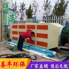 焊接烟尘废气吸附装置 高效PP活性炭吸附塔 善丰废气净化塔