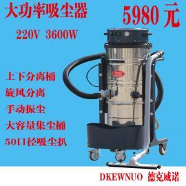 旋风式大功率吸粉尘吸尘器,不锈钢上下桶工业吸尘器220v