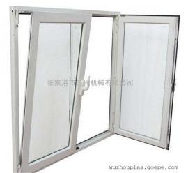 PVC塑��T窗型材�D出�O��