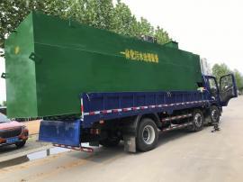 wsz-3一体化污水处理设备处理量