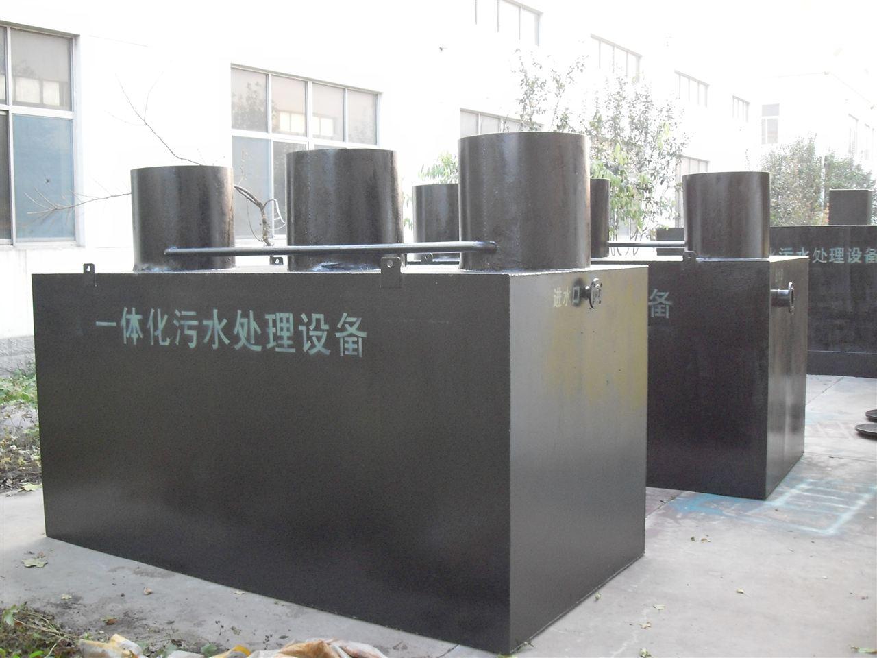 一体化污水处理设备型号齐全