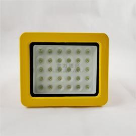 DFC8112A方形50W加油站LED防爆灯
