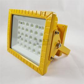 高效�能100Wled防爆投光�� 80W投光型led防爆��