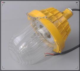 防水防尘防爆金卤灯,吊杆式工厂防水防尘防爆金卤灯