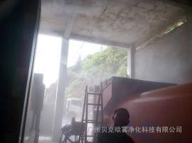 垃圾中转站除臭系统专业制造