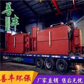 善丰石油污水处理设备 油田车载(撬装式)一体化溶气气浮机
