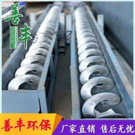耐磨衬板无轴螺旋输送机 碳钢螺旋叶片绞龙 生活垃圾处理输送机