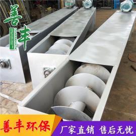 不锈钢无轴螺旋输送机 食品输送机 能耗低输送量大的污泥输送机