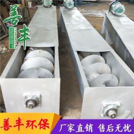 医药化工无轴螺旋输送机 不锈钢污泥螺旋输送机 善丰输送设备