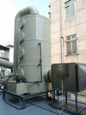 PP板废气处理喷淋塔