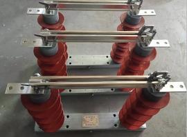 新款10kv高压隔离开关硅橡胶型HGW9-12/630A