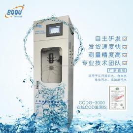博取�x器(BOQU) 污染源在�分析�x,uv��O法,重�t酸���┍壬�法 CODG-3000