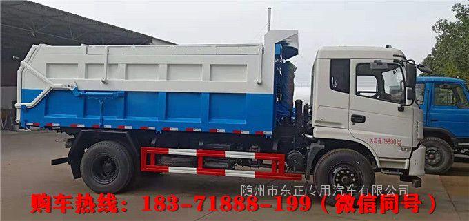 新缰10方多功能垃圾车-10吨垃圾专用车可定制