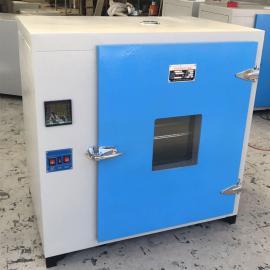 沪粤明不锈钢内胆电热数显鼓风干燥箱 101A-0B工业恒温烘箱