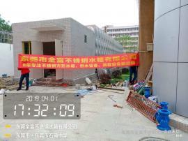 南�^不�P�成品消防水箱 全富水箱,南�^�富元港景峰水箱服�丈�