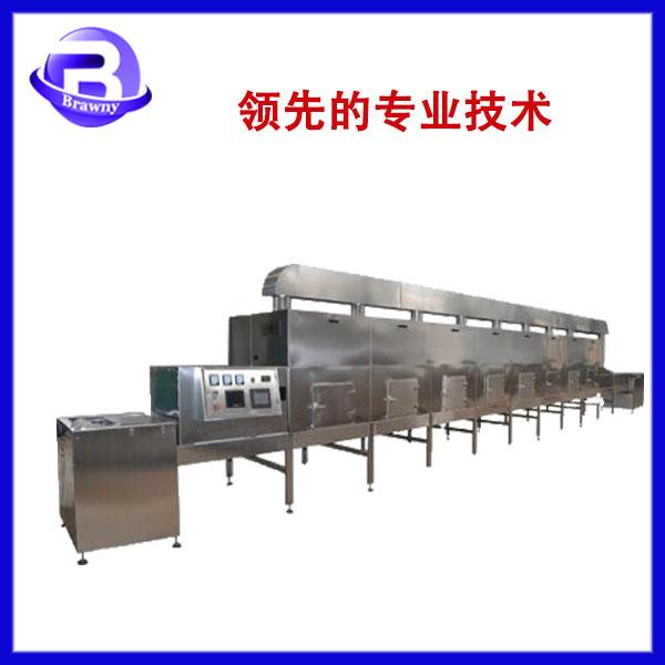 布朗尼大型微波杀菌设备 食品干燥设备 豆油皮烘干机械
