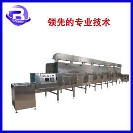 开心果烘培熟化机/布朗尼微波烘培设备/腰果干燥杀菌机械
