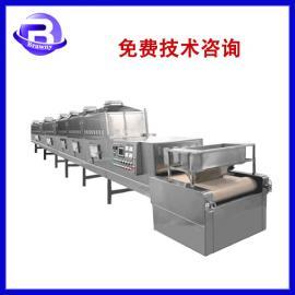 黑豆熟化干燥机/布朗尼微波烘焙设备/豆制品微波熟化杀菌