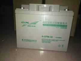 科华蓄电池6-GFM-65 12V65AH机房蓄电池/*新报价
