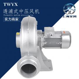 3.8kw透浦式中压风机 上料气泵 除尘防爆风机 送风冷却吸吹两用