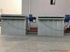 化工厂专用MC布袋除尘器 科宇 专业设计制作白灰窑布袋除尘器