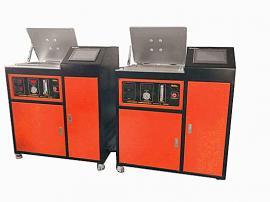两工位全自动真空熔炼炉感应炉