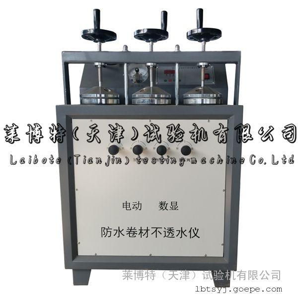 防水卷材不透水仪-电动泵加压-压力范围