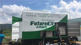 污泥分离机,城市粪便处理设备,新型吸粪车