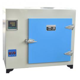 12KW数显高温鼓风干燥箱 XCT-3不锈钢内胆640L大型高温烘箱