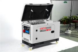 8KW静音箱式柴油发电机