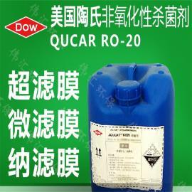 超�V膜�⒕��� 美��陶氏AQUCAR RO-20 循�h水�S酶咝�⒕��缭��