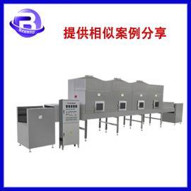 芝麻微波熟化设备/隧道式微波烘干设备/布朗尼五谷杂粮熟化机械