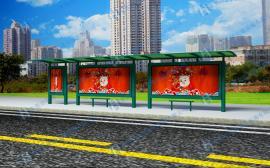 塘厦公交候车亭设计及安装,广深公路不锈钢公交候车亭更换