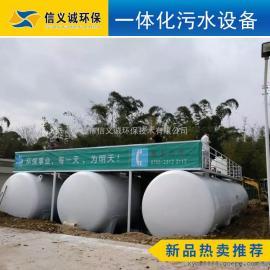 美丽乡村污水处理设备 1000T/D处理水量