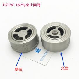 H71-16P对夹式止回阀 不锈钢止回阀 薄型止回阀 DN20 50 80 100