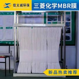 日本三菱MBR�式膜,三菱MBR膜�M件膜系�y介�B