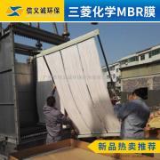 低价销售维修更换专用日本三菱MBR中空纤维帘式膜片膜组件