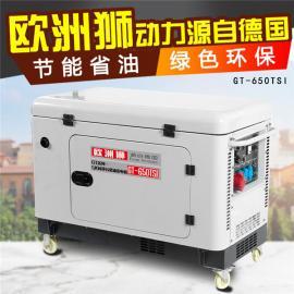 6千瓦小型柴油发电机自启动型