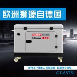 15kw静音柴油发电机用电设备