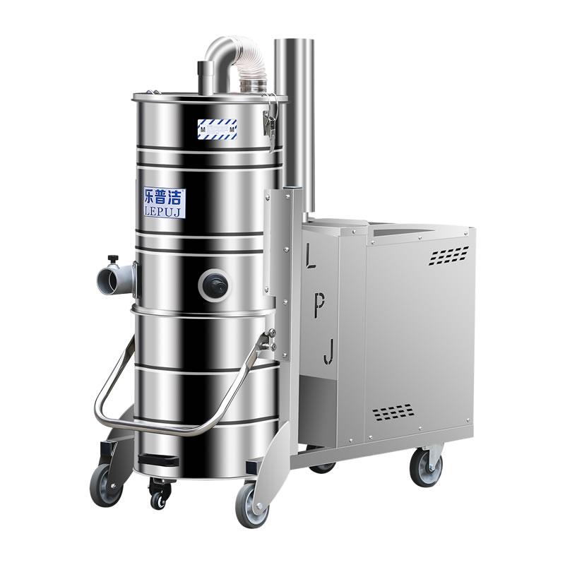 金刚砂石专用工业吸尘器-乐普洁LP1110吸钢珠用的大功率抛丸机