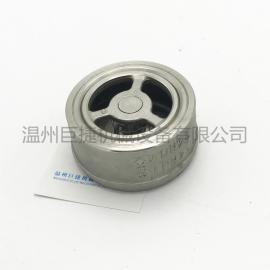304不锈钢对夹式止回阀 H71W-16升降式薄型止回阀 单向阀