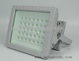 热电厂LED防爆灯100W 200WLED防爆投光灯 300WLED防爆灯