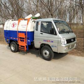 无噪音小区物业专用垃圾车地下室垃圾清理车