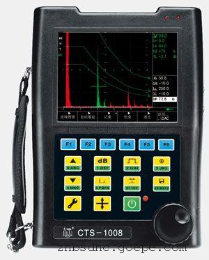 CTS-1008 型数字式超声探伤仪